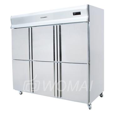 Холодильный шкаф Eco Root 6