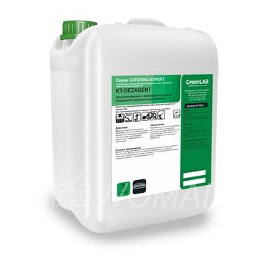 Для дезинфекции и мойки кухонных зон и помещений пищевого производства KT-DEZAGENT