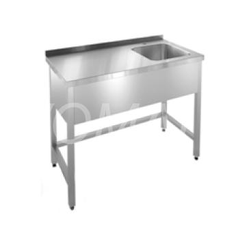 Стол производственный с цельнотянутой односекционной ванной 1400х600х850мм, каркас  труба нерж. ф4