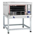 Шкаф жарочный газовый ШЖГ-1, краш. подставка, эмалированная духовка, 840х895х1065 мм., Abat