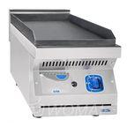 Газовый аппарат контактной обработки ГАКО-40Н