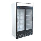 Шкаф холодильный Капри 1,12СК купе статика
