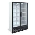 Шкаф холодильный ШХ-0,80 С , Марихолодмаш