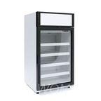 Шкаф холодильный ШХСн-0,15СК, Марихолодмаш