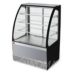 Витрина холодильная Veneto VS-0,95, нержавейка