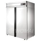 Шкаф холодильный CВ114-G