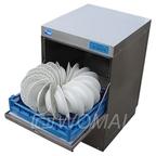 Машина посудомоечная фронтальная МПФ-12-01