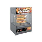 Тепловая витрина для пиццы: 3 тарелки (d=300мм) Сиком ВН-1.40