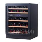 Винный шкаф COLD VINE C44-KBT2