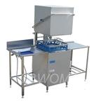 Машина посудомоечная универсальная Гродноторгмаш МПУ-700-01 без столов загрузки и разгрузки