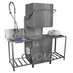 Машина посудомоечная универсальная Гродноторгмаш МПУ-700М со столами загрузки и разгрузки